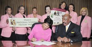 GSU Celebrates Women's History Month