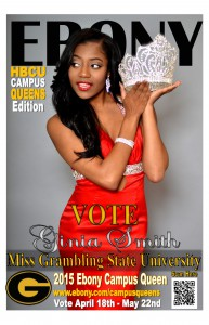 Vote for Miss GSU in Ebony Magazine contest!